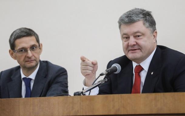 Петр Порошенко объяснил повышение минимальной зарплаты