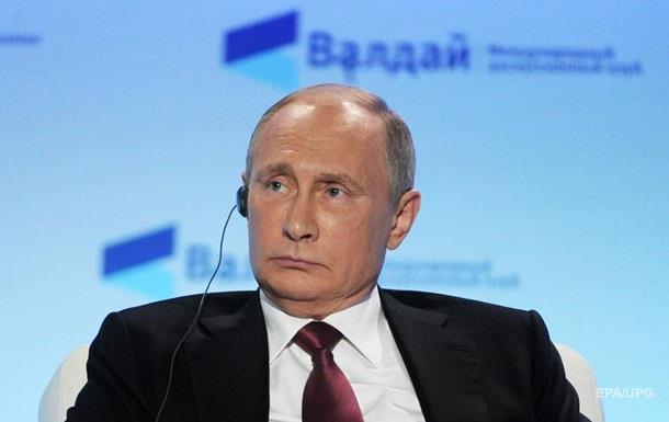 Путин заявил, что русские и украинцы – один народ