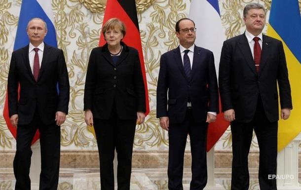 Путин не против США в нормандском формате