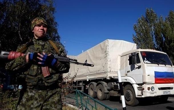 Гуманитарка-невидимка с России