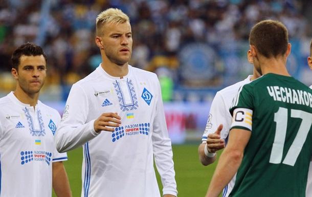 Главная звезда киевского Динамо не сыграет с Бенфикой
