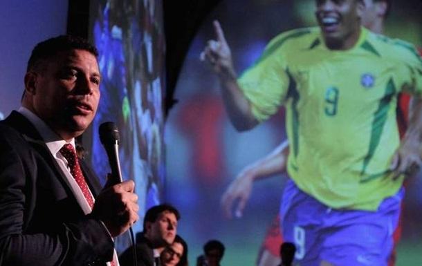 Роналдо: Шкода, що один зі своїх найкращих голів я забив за Барсу, а не Реал