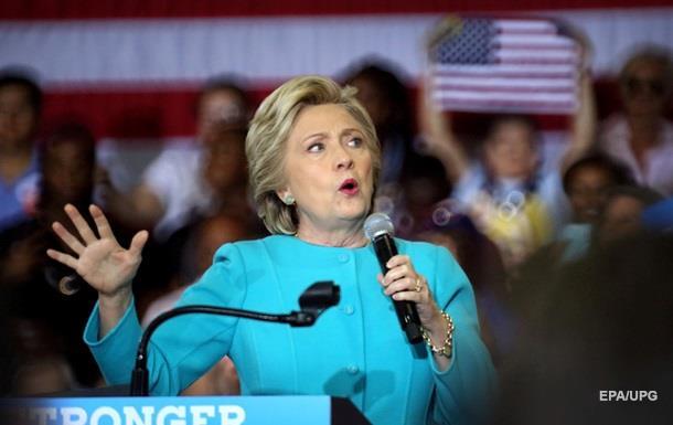 Названий кандидат у держсекретарі США в разі перемоги Клінтон - ЗМІ