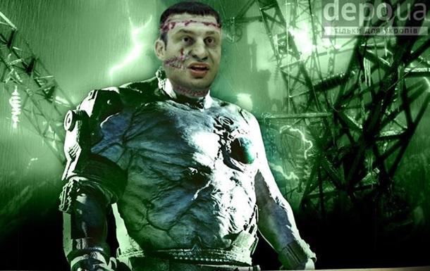 СМИ показали украинских политиков в образах чудовищ перед Хэллоуином