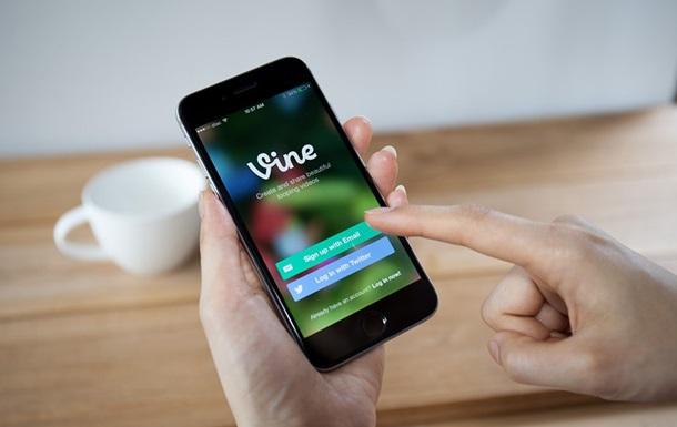 Twitter закрывает приложение Vine