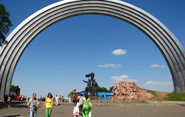В Киеве построят мост между Владимирской горкой и Аркой Дружбы народов