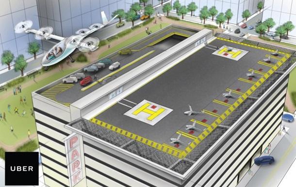 Uber обещает внедрить летающие такси