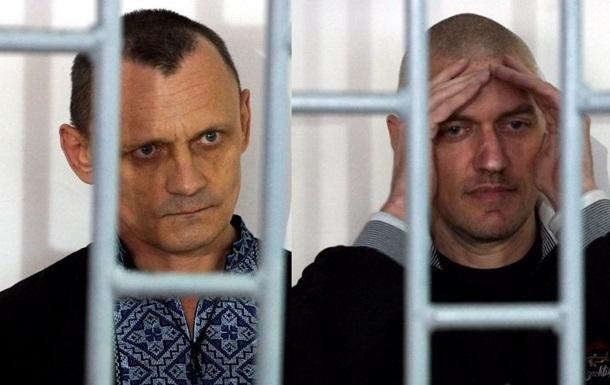 У Росії вдвічі побільшало політв язнів - правозахисники