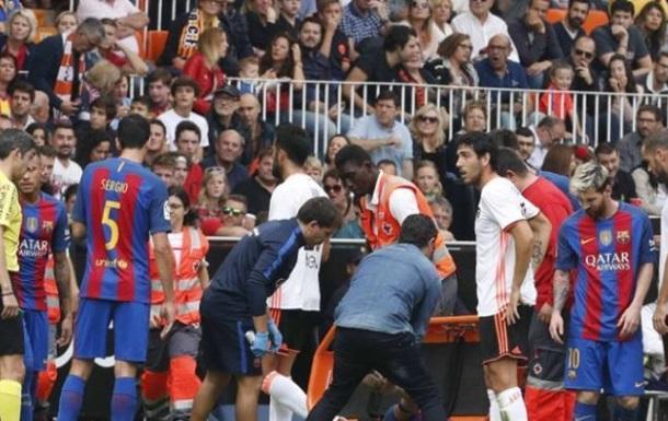 Діти потролили симуляцію у виконанні гравців Барселони