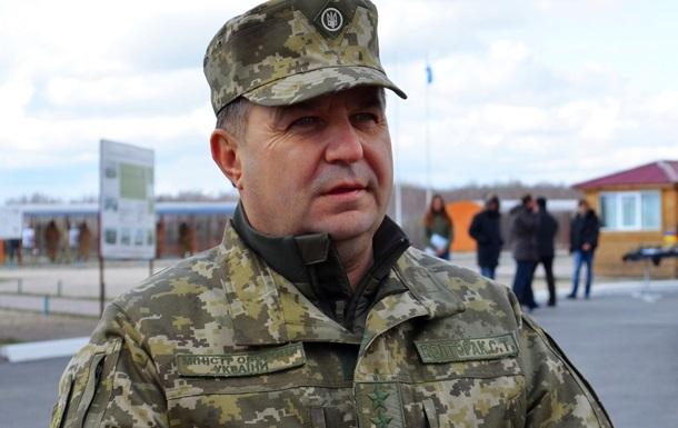 Полторак доручив своєчасно доставити військовим в АТО зимову форму