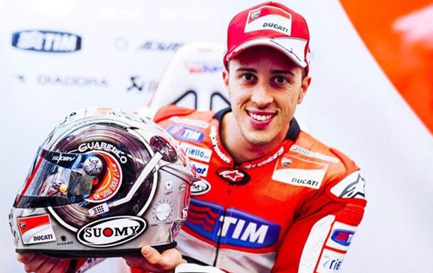 MotoGP. Довіціозо перемагає на Гран-прі Малайзії