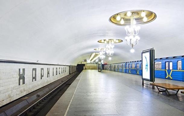 В Киеве на станции метро Харьковская умерла женщина