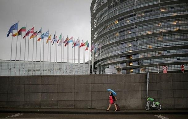 Сессия Европарламента состоится 21-24 ноября