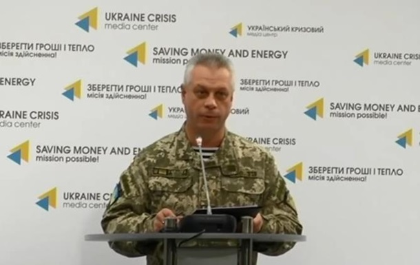 На Донбасс прибыли военные эшелоны из России – штаб АТО