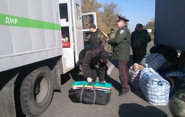 ДНР передала Києву ще 23 засуджених