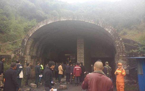 Взрыв на китайской шахте: 15 погибших
