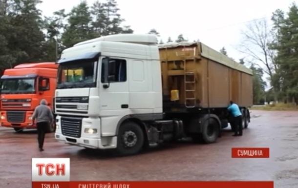 Десятки тонн сміття зі Львова привезли на Сумщину