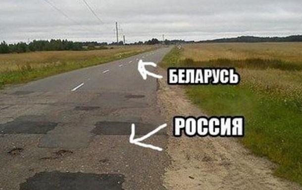 Республика Беларусь – зона конфиската!?