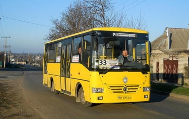 В Херсоне уволили водителя маршрутки за отказ везти бойца АТО