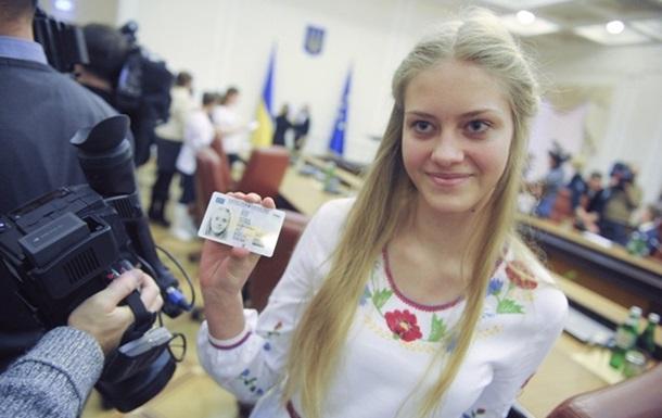З листопада українці зможуть замінити паспорти на ID-картки