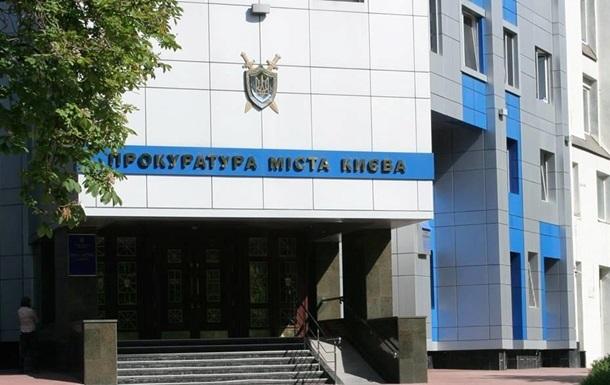 В прокуратуре сообщили о деле против члена НАПК