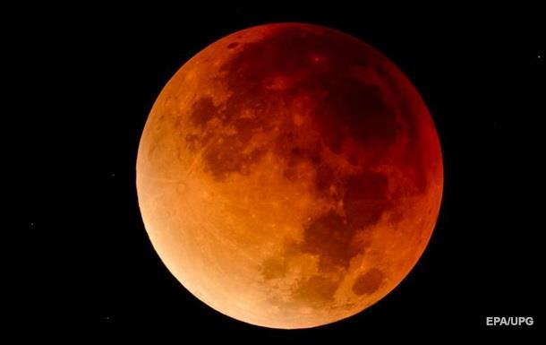 У листопаді землян чекають великий Місяць і два потоки метеорів