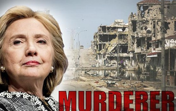 Хиллари Клинтон – убийца, объявленная вне закона