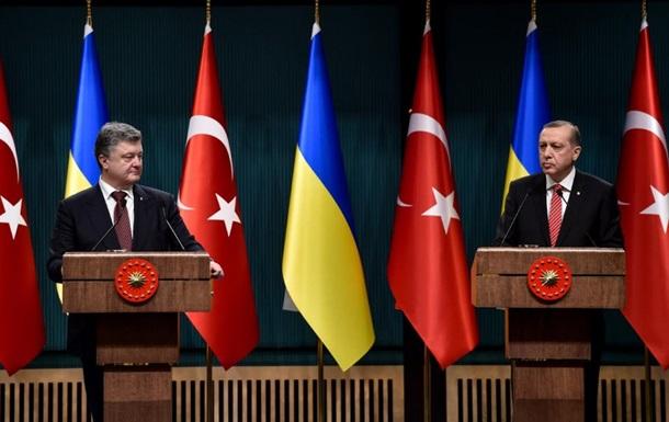Порошенко увеличил срок безвизового пребывания турецких граждан в Украине