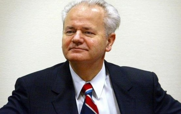 Последнее обращение Слободана Милошевича к славянам. Так что же дальше, братья?