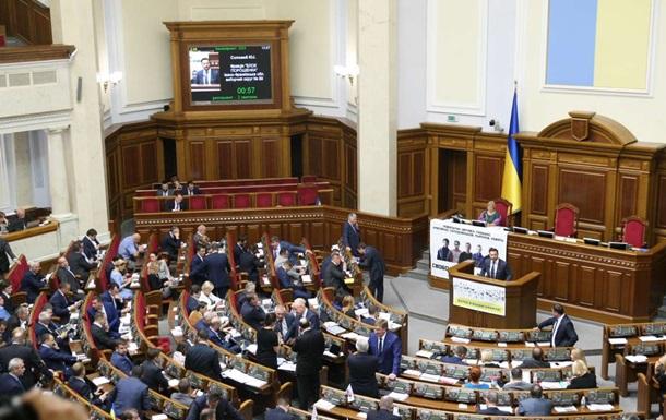 Кабмін затвердив умови відправки депутатів в армію