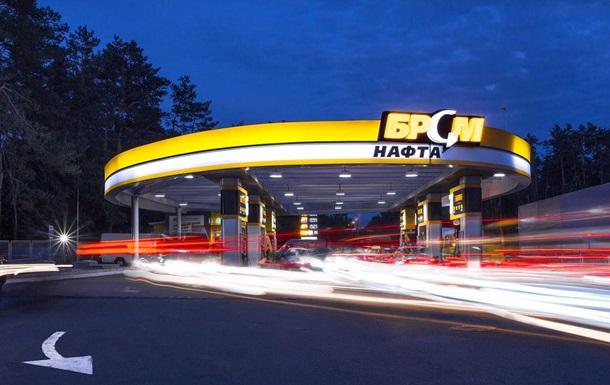 Обшуки на БРСМ-Нафта проходили протизаконно - керівництво
