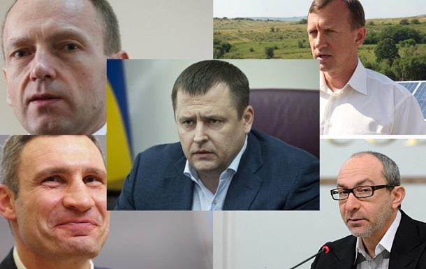 Названы самые богатые мэры Украины