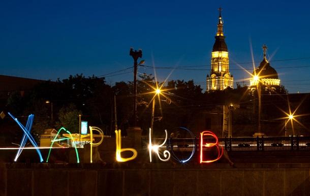 В Харькове объявили террористическую угрозу