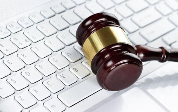 Спецслужби Канади незаконно зберігали дані громадян