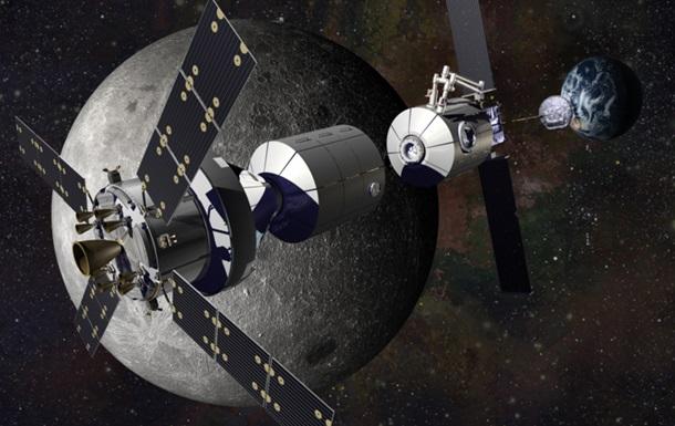 NASA побудує базу на орбіті Місяця - ЗМІ
