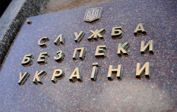 СБУ запретила въезд в Украину 140 деятелям культуры РФ