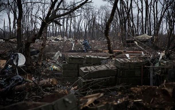 Японія виділила три мільйони доларів на Донбас