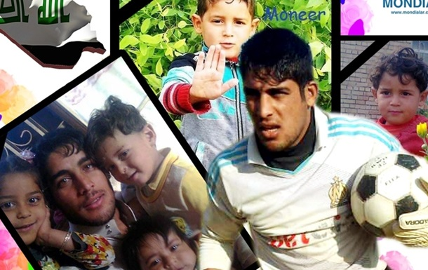 Иракский вратарь потерял семью в результате теракта