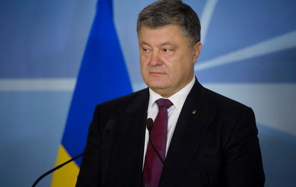Петр Порошенко задекларировал еще 1,9 млн грн
