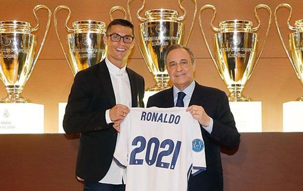 Официально: Криштиану Роналду подписал новый контракт с Реалом