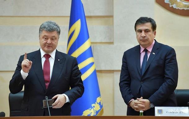 Отставку Саакашвили примет Порошенко