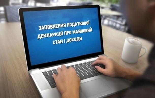 Клименко: Е-декларирование должно завершиться налогом на роскошь