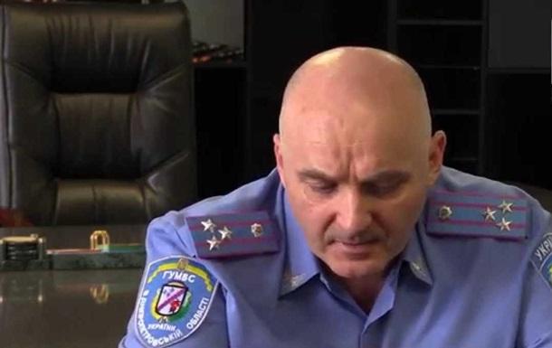 Призначення головного копа Черкащини припинили через протести