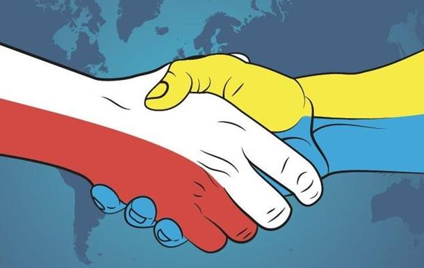 Волинська трагедія чи геноцид? Як покращити українсько-польські стосунки?