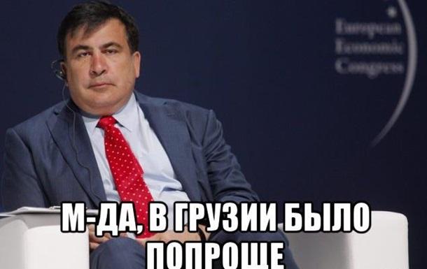 Реакция на отставку Саакашвили