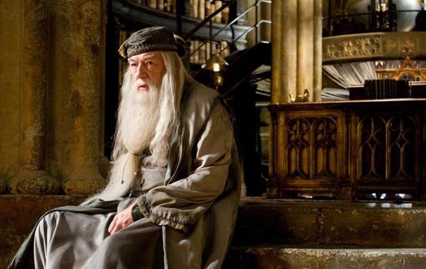 В новом спин-оффе  поттерианы  появится Дамблдор