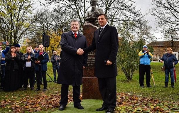 У Словенії відкрили пам ятник Сковороді