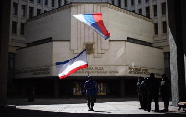 ЄС введе нові санкції проти чиновників Криму