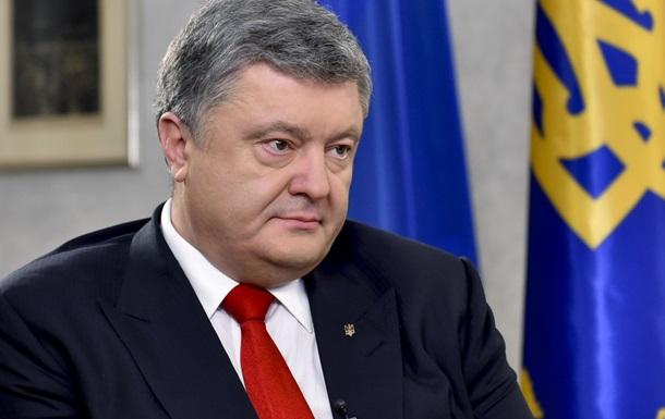 Порошенко поздравил украинцев с Днем письменности и языка