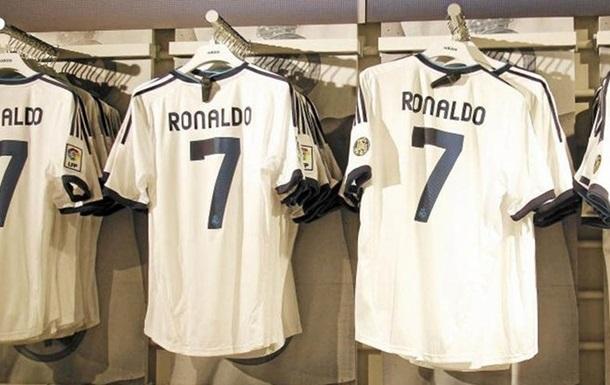 За сім років 40% проданих Реалом футболок були з прізвищем Роналду